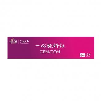 火状元电器参展第27届中国小家电交易会,探索家电新趋势